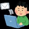 【就活攻略by人事】「就活メール」アドレスは?どこまで返信する?署名は必要?【これだけ守ればOK】