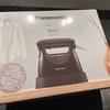 パナソニック衣類スチーマー「NI-FS570-T」の使用レビュー!手軽に服の「シワ」が伸びるおすすめのスチームアイロン