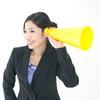 職場で噂話ばかりする人の特徴・心理・対処法