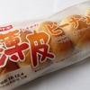 薄皮ピーナッツパン[5](ヤマザキ・山崎製パン)を食べました~【ゆる食レビュー67】