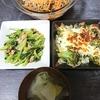 チャプチェ、小松菜ツナ炒め、ブロッコリー炒め、スープ