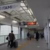 最近の伊丹空港あれこれ 6月の修行は優先搭乗できる席がいいかも