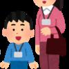 中学受験、学校見学は5年生の間に行こう。6年生は忙しく、子供に負担がかかります。