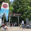(旅行)3連休は、家族で高野山~白浜~本宮~太地と紀伊半島を巡ってきました!(後編)