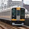 阪神9000系 9201F 【その50】