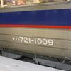 変わりゆく北海道の鉄路を記録する旅 1日目⑫ 721系F-1009編成と久々の再会