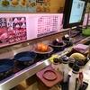 はま寿司とくら寿司
