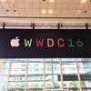WWDC16に行ってきました
