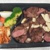 【弁】お持ち帰りと配達特集(20):こんな肉肉しい弁当みたことない!「TGB很牛炭燒牛排」@台北小巨蛋