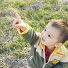 子どもはなぜ言うことを聞かないのか?子どもの行動の目的を理解すると驚くほど言うことを聞くようになる!《アドラー心理学に学ぶ笑顔の子育て1》