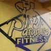 グアムでトレーニングするならParadise Fitnessへ!!