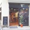 北欧音楽×コーヒースタンド Juhla Tokyoに行ってきました