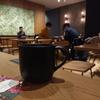 【横浜駅西口】ニュウマン横浜のスターバックスで希少なコーヒー「リザーブ」を特別な抽出で