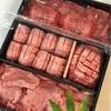 【千歳市】なすの精肉店。上質なお肉をお手頃なお値段でいただける2020年マイベスト店。