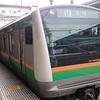 #248 待ちに待った上野東京ライン、遂に開業!