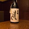 酒トレ Vol.49