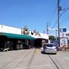 県道3号沿い。新鮮たまご専門店「たまご屋本舗」の卵を食べてみた