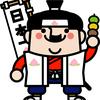 岡山県の初詣 2020年|人気ランキング おすすめのご利益のある神社は?