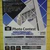 2022年に解体予定の中野サンプラザ、画像募集中!