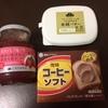 オススメ!糖質オフのパンの美味しい食べ方5つ!~基本編~