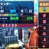MHX 実験 〜 桐花一式装備 vs 燼滅刃シリーズ 双剣編