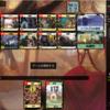 Dominion Online 対戦録 618
