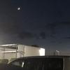梅雨明けました夜空、西の空細い三日月に宵の明星金星と肉眼では見えなかった火星が、、、