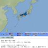 【地震情報】3月13日13時48分ごろに紀伊水道を震源とするM5.2の地震が発生!最近紀伊水道では規模の大きな地震が続いており、南海トラフ地震の前兆か!?