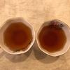 イギリス紅茶飲み比べ