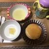 朝ごはん☆ほうれん草ホットケーキ