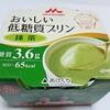 森永乳業「おいしい低糖質プリン 抹茶」はしっかり抹茶味がして美味しい♪