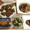 2017/08/27の夕食
