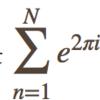 クロネッカーの稠密定理とワイルの一様分布定理
