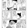 【日常漫画】日常ろぐ。(2)~ぐうたらヲタクがたまに料理なんかしてみちゃったら…~
