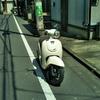 #バイク屋の日常 #ホンダ #ジョルノ #AF70 #配送