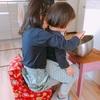 高島屋屋上庭園でおいなりさんお弁当、今週の作りおきおかず。