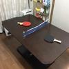 ダイニングのテーブルを卓球台に!家の中でも手軽に卓球