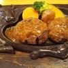 静岡で観光したらランチで食べて欲しい!おすすめの静岡グルメ 穴場宿泊も2軒!