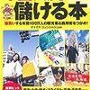 💸76¦77¦78¦─1─中国人による日本製の爆買い、そして終焉。~No.152No.153No.154No.155No.156No.157 *