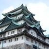 私の城攻め 名古屋城Ⅱ