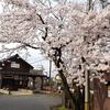 福井武生:福井鉄道と武生の町
