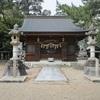 榎前八剣神社