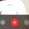 【iOS12】FaceTimeで写真が撮れない?Live Photosが機能から消えた