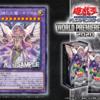 【遊戯王 フラゲ】「夢魔鏡の天魔-ネイロス」海外版イラスト版はシークレットレアのみで収録決定!
