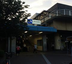 ★JR川西池田駅