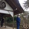 金沢に × 旅行行ってきました × 近江市場に兼六園にひがし茶屋街。おいしいものがいっぱい!!