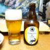 MARUKU AF LAGER ~ ノンアルビール飲み比べ