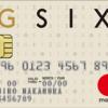 【ハピタス】GINZA SIXカード ゴールドで4,250ポイント!(3,825ANAマイル)