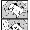 【漫画】寝る犬・パグ