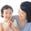 双極性障害のお母さんが子育てをする上でできる15の工夫とは